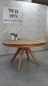 שולחן אוכל עגול נפצח מעץ מלא אלון מבוקע דגם ציפור