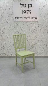 כסא מרי ירוק חן בן טל